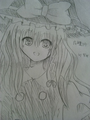 Marisa_6